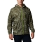Columbia Flash Forward Windbreaker Print - New Olive